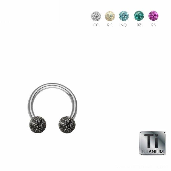 Titan - CBR Hufeisen - Epoxy Kristall - 1,2 mm